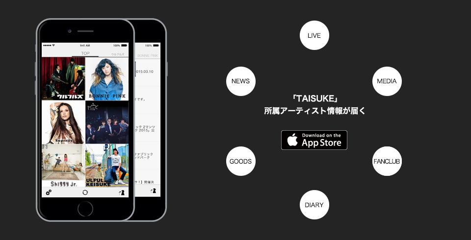 app_03.jpg