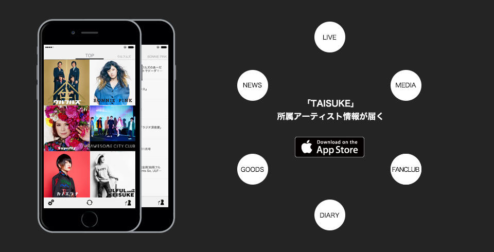 TAISUKE App