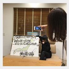 【タ】ぼっち3.jpg