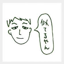 【タ】S.jpg