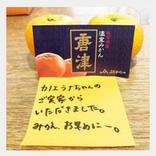 【タ】8.jpg