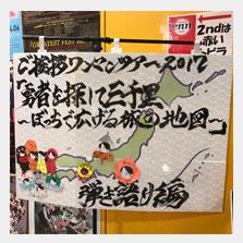 【タ】仙台地図.jpg