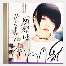 【タ】ポスター2.png