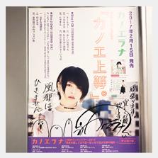 【タ】ポスター1.png