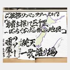 【タ】ぼっち1.jpg