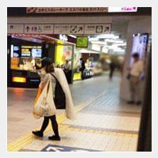 【タ】鵜飼さん3.jpg