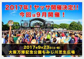 【タ】161226.jpg